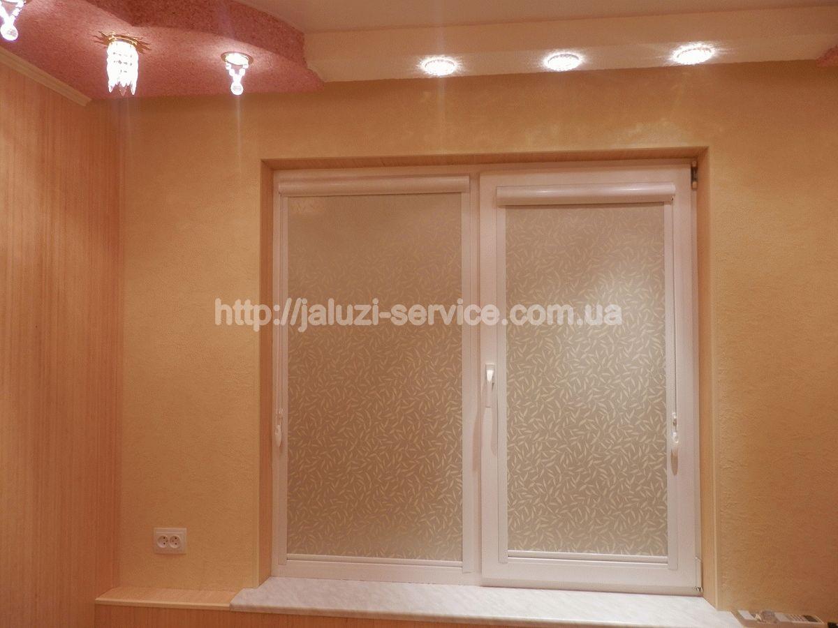 Рулонные шторы от Jaluzi-Service. Замер, доставка, установка