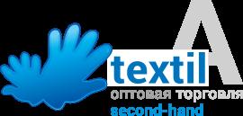 Сток оптом с доставкой в Украину