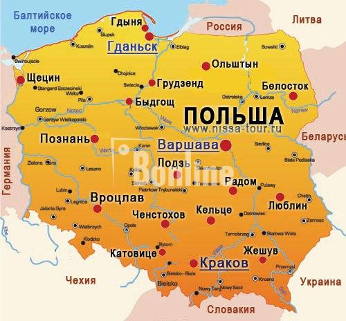 Робота в Польщі. Польські запрошення. Перевезення в Польщу