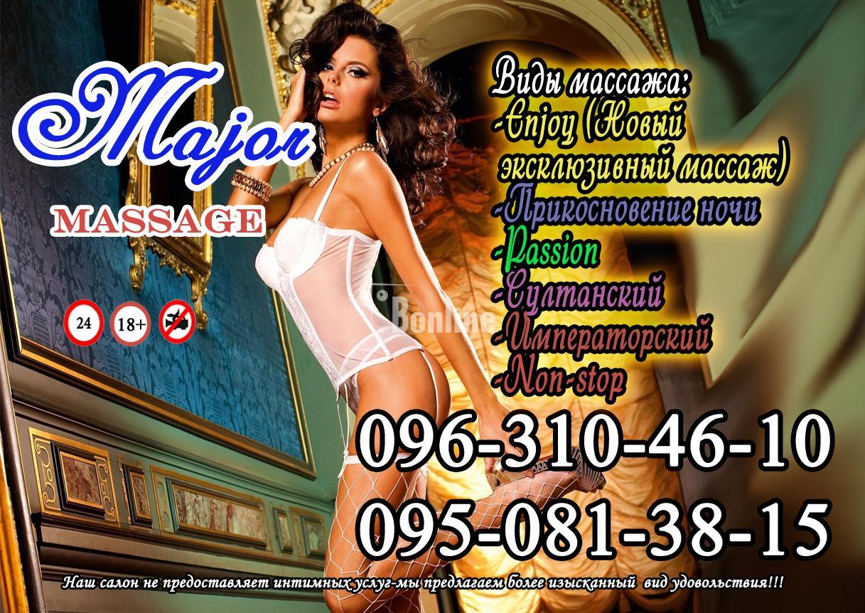 Салоны проституток на ленинградке 12 фотография