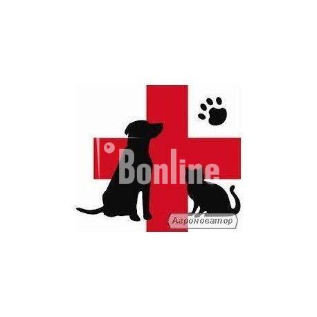 Ветеринар на дом Харьков (093)408-09-36