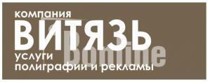 Изготовление буклетов для распространение среди клиентов в Днепропетровске