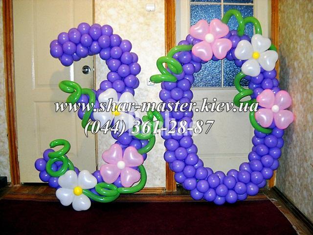 Поздравление к 55-летию на татарском языке