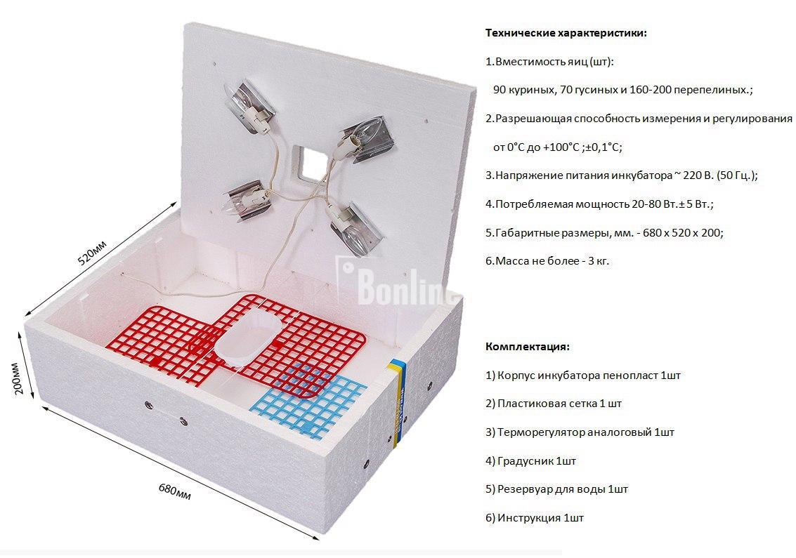 Инкубаторы для яиц от 450 грн!