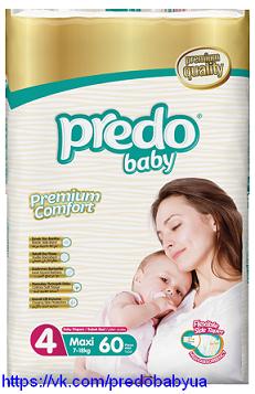 ���������� ������� PREDO Baby JUMBO PACK