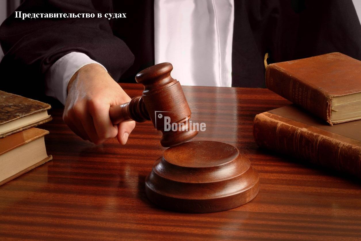 Адвокаты АО «Адвокация» с большим опытом работы в судах