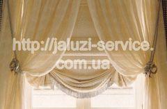 Римские шторы с замером, доставкой, установкой в Киеве