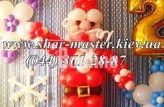 Воздушные шары на Новый год Киев, гелиевые шарики на Новый год, украшение помещений к Новому году.