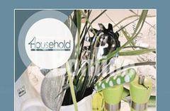 Специализированный салон хозяйственных товаров Household