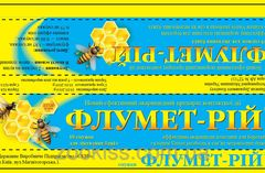 Флумет-рий(аналог байварола)10полосок-32грн