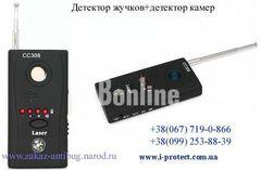 Детектор жучков и камер в одном арт.№ВН-05