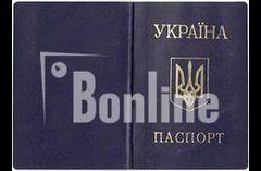 Легальное оформление документов с регистрацией в реестрах