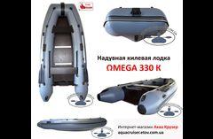 Лодки надувные, комплектующие и аксессуары для лодок пвх, аксессуары FASTen borika для любых плавсредств