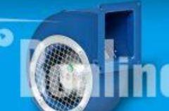 Продам вентиляторы BAHCIVAN (БАХЧИВАН) BDRS 120-60, BDRS 140-60