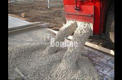 Качественный недорогой бетон в Харькове