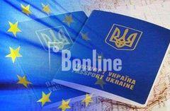 Шенген Польша. Мультишенген Литва, Испания, Чехия