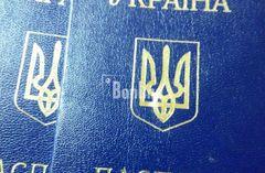 Паспорт гражданина Украины. Загранпаспорт. Срочно.