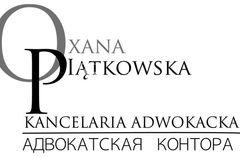 Аннулирование данных из ШИС (SIS) в Польше