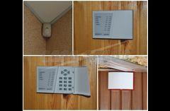 Подключение сигнализации (настройка сигнализации)