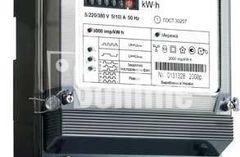 Электросчетчик НИК 2301 АП 02 5-60 трехфазный, электромеханический