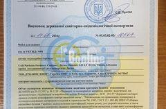 Професійна допомога в отриманні дозвільної документації на імпортну та вітчизняну продукцію промислові товари та продукти харчування