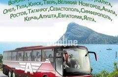 Комфортабельные пассажирские перевозки с Донецка