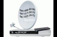 infotv - Интернет магазин спутниковых антенн по всей Украине.