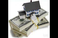 КРЕДИТ под залог недвижимости от 2 до 3,5% в месяц