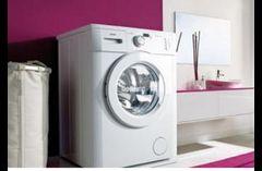 Ремонт стиральных машин. Киев-RSC.