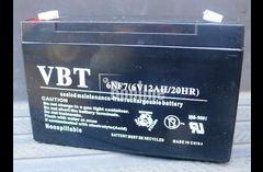 Мото аккумулятор АКБ 6V12A (150x95x50) для детских электромобилей