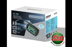 Продам. Продам автосигнализацию Sheriff ZX-750.