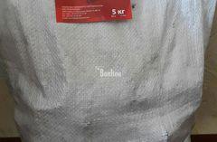 Древесноугольный брикет фасованый в полипропиленовый мешок по 5 кг