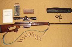 Продам охотничий карабин Беркут 2М1