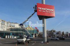 Услуги автовышки в Одессе высотой 14, 17, 20, 28 метров.