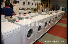 Продажа б/у стиральных машин ОПТОМ.