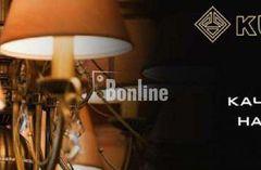 Продаем люстры, светильники, бра, торшеры известных мировых брендов.