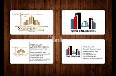 Печать визиток Киев недорого срочно качественно
