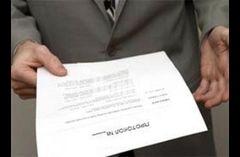 Гостиничные чеки, квитанции за проживание