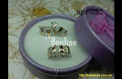 Серебряные изделия с накладкой золота