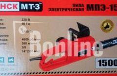 Электропила МИНСК МТ-З МПЭ-1500