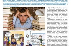 """Вийшов новий випуск газети """"Кожен Спроможен""""  №15"""