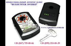 """Компактный и удобный детектор """"BugHunter Dvideo"""""""
