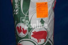БМВД кормовые добавки для свиней и коров. Белково витаминно-минеральные добавки