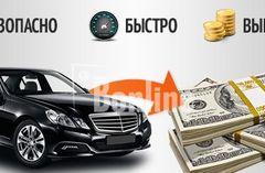 Куплю легковой автомобиль или внедорожник