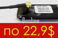 Успейте забрать роутер ZTE AC3633 с выходом под антенну.