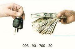 Авто выкуп - выкуп автомобилей.