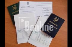 Разрешение на трудоустройство иностранцев.