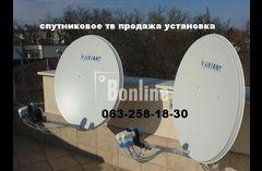 Установка тарелок спутниковых в Киеве