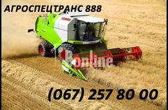 Аренда комбайнов Claas Lexion, John-Deere, New Holland, Case, Полесье